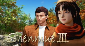08088894-photo-shenmue-3